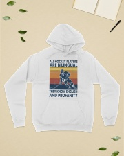 All-hockey-player-are-bilingual Hooded Sweatshirt lifestyle-unisex-hoodie-front-6