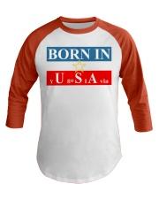 Born in USA yugoslavia t shirt Baseball Tee thumbnail