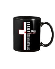 JESUS SAVES Mug tile