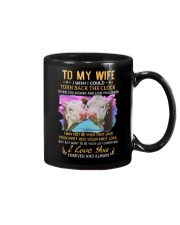 TO MY WIFE I LOVE YOU Mug front