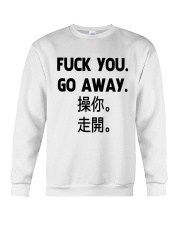 Fuck you go away chinese Crewneck Sweatshirt thumbnail