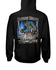 Heavy Equipment Operator Hooded Sweatshirt thumbnail