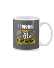 61 I turned in quarantine Mug thumbnail
