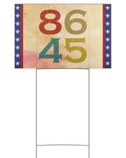 8645 yard sign 18x12 Yard Sign front