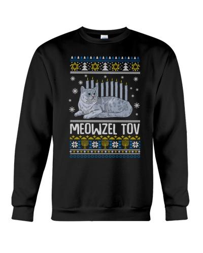 Cat Hanukkah