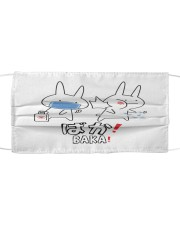 BAKA TEES Cloth face mask thumbnail