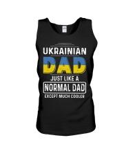 Ukrainian Dad just like a normal dad  Unisex Tank thumbnail