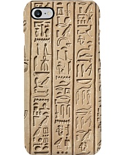 egyptian ancient language relief pc phq-dqh Phone Case i-phone-8-case