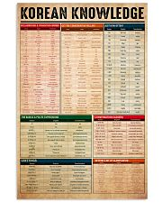 korean-100-knowledge 11x17 Poster front