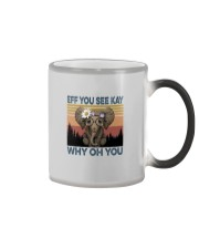 EFF YOU SEE KAY WHY OH YOU ELEPHANT Color Changing Mug tile