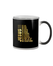 JESUS IS MY KING MY LORD Color Changing Mug thumbnail