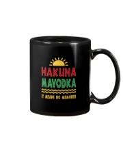 mavodka Mug thumbnail