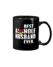 1 DAY LEFT - GET YOURS NOW Mug thumbnail