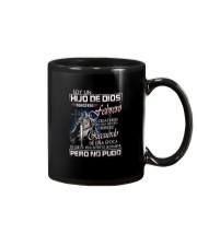 SPECIAL EDITION- D Mug tile