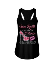 5 Fevrier Ladies Flowy Tank tile