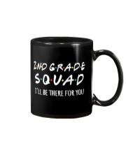 2ND GRADE SQUADE - I'LL BE THERE FOR YOU Mug thumbnail