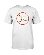 Stand Firm  Classic T-Shirt thumbnail