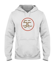 Stand Firm  Hooded Sweatshirt front