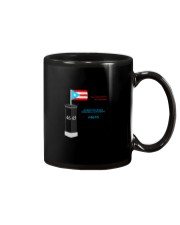 HURRICANE MARIA MEMORIAL MONUMENT FUNDRAISER Mug thumbnail