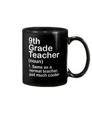 nganld 9th grade - NOUN TEACHER T-SHIRT  Mug thumbnail