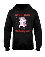 Step-Dad Of The Birthday Girl Hooded Sweatshirt thumbnail
