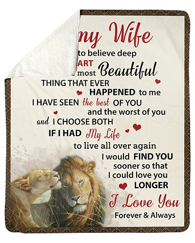 To My Wife I Love You Forever And Always
