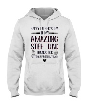 Happy Fathers Day To Amazing StepDad Hooded Sweatshirt thumbnail