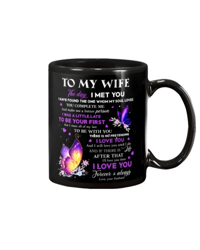 Wife I Want All Of My Last To Be With You I Love U