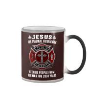 Jesus Color Changing Mug thumbnail
