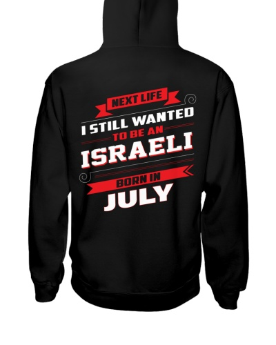 ISRAELI-JULY-LIFE-COOL