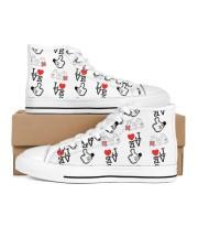 Shoe love m Men's High Top White Shoes inside-left-outside-left