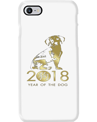 YEAR OF THE DOG 2018      BEST SELLING