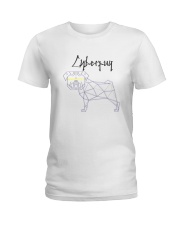 Pug - Cyberpug Ladies T-Shirt thumbnail