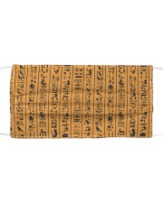 Ancient Egypt Cloth face mask front