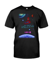 Buy this shirt today 280918 Premium Fit Mens Tee front