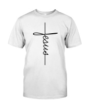 Jesus Vertical Classic T-Shirt thumbnail