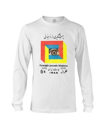 Foresight prevents blind shirt