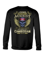 LEGENDS CAMBODIAN - 08 Crewneck Sweatshirt thumbnail