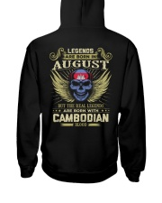 LEGENDS CAMBODIAN - 08 Hooded Sweatshirt thumbnail