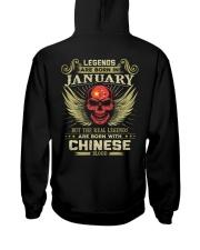 LEGENDS CHINESE - 01 Hooded Sweatshirt thumbnail