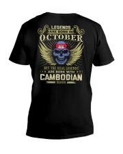 LEGENDS CAMBODIAN - 010 V-Neck T-Shirt thumbnail