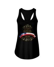 Chilena-02 Ladies Flowy Tank thumbnail