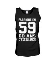 excellence 59 Unisex Tank thumbnail