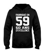 excellence 59 Hooded Sweatshirt thumbnail
