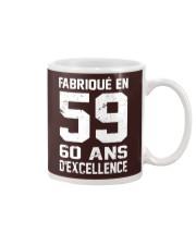 excellence 59 Mug thumbnail