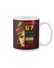 Hecho En 67 Mug thumbnail