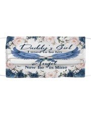 Daddy's Girl I Used To Be His Angel Now He's Mine Mask tile