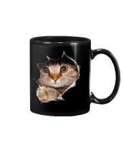 Mug - cat1 Mug front