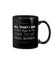 ALL THAT I AM Mug tile