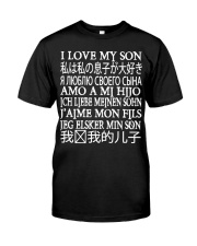 I LOVE MY SON Classic T-Shirt tile